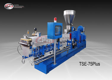 PP Plastic Extrusion Machine With Talc / CaCO3 Polymer Extruder Machine